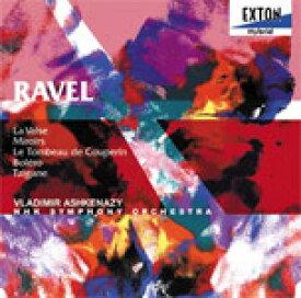 【送料無料】ラヴェル:管弦楽作品集/アシュケナージ(ウラディーミル)[HybridCD]【返品種別A】