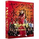 【送料無料】ごくせん THE MOVIE/仲間由紀恵[DVD]【返品種別A】