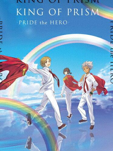 【送料無料】劇場版KING OF PRISM -PRIDE the HERO- 通常版(Blu-ray)/アニメーション[Blu-ray]【返品種別A】