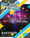 【送料無料】THE IDOLM@STER SideM 3rdLIVE TOUR 〜GLORIOUS ST@GE!〜 LIVE Blu-ray Side MAKUHARI【通常版】/アイド…