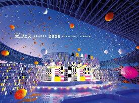 【送料無料】[枚数限定]アラフェス2020 at 国立競技場(通常盤/初回プレス仕様)【DVD】/嵐[DVD]【返品種別A】