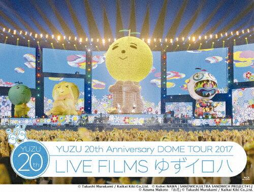 【送料無料】20th Anniversary DOME TOUR 2017「LIVE FILMS ゆずイロハ」【Blu-ray】/ゆず[Blu-ray]【返品種別A】