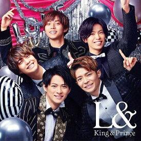 【送料無料】L&(通常盤)/King & Prince[CD]【返品種別A】