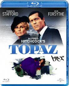 トパーズ/フレデリック・スタフォード[Blu-ray]【返品種別A】