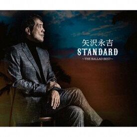 【送料無料】矢沢永吉「STANDARD〜THE BALLAD BEST〜」(通常盤)/矢沢永吉[CD]【返品種別A】