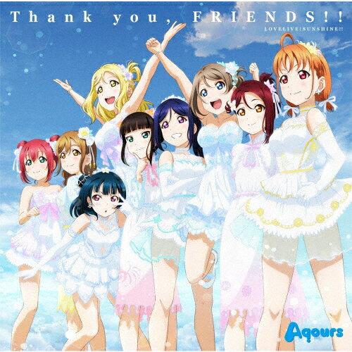 [初回仕様]『ラブライブ!サンシャイン!! Aqours 4th LoveLive! 〜Sailing to the Sunshine〜』テーマソング「Thank you,FRIENDS!!」/Aqours[CD]【返品種別A】