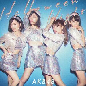 ハロウィン・ナイト(初回限定盤/TypeB)|AKB48|KIZM-90395/6