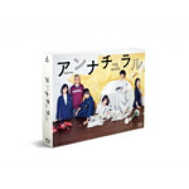 【送料無料】[枚数限定]アンナチュラル Blu-ray BOX/石原さとみ[Blu-ray]【返品種別A】