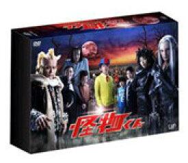 【送料無料】[枚数限定]怪物くん DVD-BOX/大野智[DVD]【返品種別A】