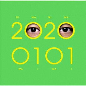 【送料無料】20200101(通常BANG!)/香取慎吾[CD]【返品種別A】
