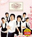 【送料無料】コーヒープリンス1号店 スペシャルプライスDVD-BOX/コン・ユ[DVD]【返品種別A】