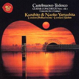 カステルヌオーヴォ=テデスコ:ギター協奏曲集/山下和仁[CD]【返品種別A】