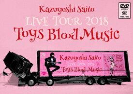【送料無料】Kazuyoshi Saito LIVE TOUR 2018 Toys Blood Music Live at 山梨コラニー文化ホール 2018.06.02/斉藤和義[DVD]【返品種別A】