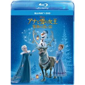 【送料無料】アナと雪の女王/家族の思い出 ブルーレイ+DVDセット/アニメーション[Blu-ray]【返品種別A】