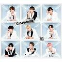 【送料無料】[限定盤][先着特典付]Snow Mania S1(初回盤B)【CD+Blu-ray】/Snow Man[CD+Blu-ray]【返品種別A】