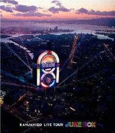 【送料無料】KANJANI∞ LIVE TOUR JUKE BOX/関ジャニ∞[Blu-ray]【返品種別A】