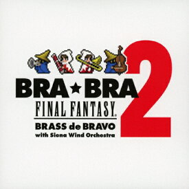 BRA★BRA FINAL FANTASY/Brass de Bravo 2/植松伸夫[CD]【返品種別A】