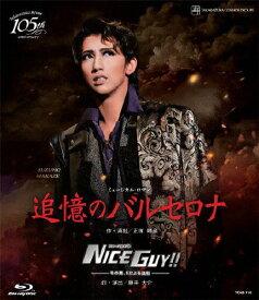 【送料無料】『追憶のバルセロナ』『NICE GUY!!』【Blu-ray】/宝塚歌劇団宙組[Blu-ray]【返品種別A】