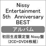 【送料無料】[枚数限定][限定盤]Nissy Entertainment 5th Anniversary BEST【初回生産限定盤 Nissy盤/2CD+DVD6枚組】/Nissy(西島隆弘)[CD+DVD]【返品種別A】