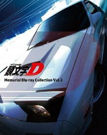 【送料無料】頭文字[イニシャル]D Memorial Blu-ray Collection Vol.3/アニメーション[Blu-ray]【返品種別A】