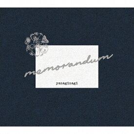 【送料無料】[枚数限定][限定盤]memorandum(初回限定盤)/やなぎなぎ[CD+Blu-ray]【返品種別A】