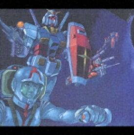 【送料無料】機動戦士ガンダム TV版総音楽集/TVサントラ[CD]【返品種別A】
