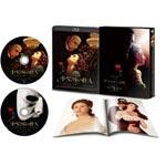 【送料無料】[枚数限定][限定版]オペラ座の怪人 Blu-ray コレクターズ・エディション(2枚組)/ジェラルド・バトラー[Blu-ray]【返品種別A】