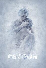 【送料無料】『COCOON』星ひとつ/宮崎秋人[DVD]【返品種別A】