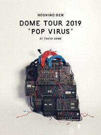 "【送料無料】DOME TOUR ""POP VIRUS"" at TOKYO DOME(通常盤)【DVD】/星野源[DVD]【返品種別A】"