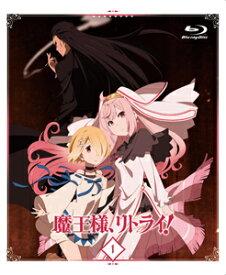 【送料無料】魔王様、リトライ! 第1巻 【Blu-ray】/アニメーション[Blu-ray]【返品種別A】