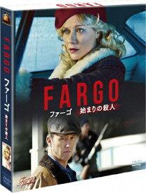 【送料無料】FARGO/ファーゴ 始まりの殺人<SEASONSコンパクト・ボックス>/キルスティン・ダンスト[DVD]【返品種別A】