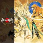 Romancing SaGa 2 Original Soundtrack -REMASTER-/ゲーム・ミュージック[CD]【返品種別A】