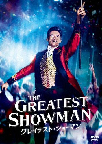 【送料無料】グレイテスト・ショーマン【DVD】/ヒュー・ジャックマン[DVD]【返品種別A】