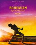 【送料無料】[上新オリジナル特典付/初回仕様]ボヘミアン・ラプソディ【ブルーレイ&DVD/2枚組】/ラミ・マレック[Blu-ray]【返品種別A】