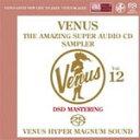 【送料無料】ヴィーナス・アメイジングSACDスーパー・サンプラーVol.12(SACD)/オムニバス[SACD][紙ジャケット]【返品種別A】