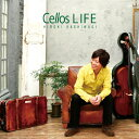 【送料無料】Cellos LIFE/柏木広樹[CD]【返品種別A】