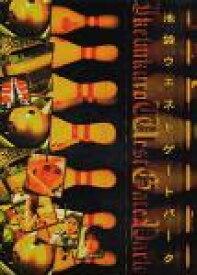 【送料無料】池袋ウエストゲートパーク DVD-BOX/長瀬智也[DVD]【返品種別A】