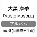 【送料無料】[限定盤]『MUSIC MUSCLE』 【BIG盤/初回限定生産/2CD+DVD】/大黒摩季[CD+DVD]【返品種別A】