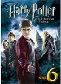 ハリー・ポッターと謎のプリンス/ダニエル・ラドクリフ[DVD]【返品種別A】