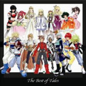 The Best of Tales/ゲーム・ミュージック[CD]【返品種別A】