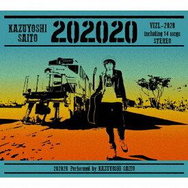 【送料無料】[枚数限定][限定盤]202020(初回限定盤)/斉藤和義[CD+DVD]【返品種別A】