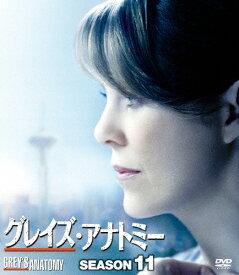 【送料無料】グレイズ・アナトミー シーズン11 コンパクトBOX/エレン・ポンピオ[DVD]【返品種別A】