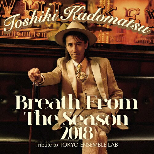 【送料無料】[限定盤]Breath From The Season 2018 〜Tribute to Tokyo Ensemble Lab〜(初回生産限定盤)/角松敏生[CD+Blu-ray]【返品種別A】