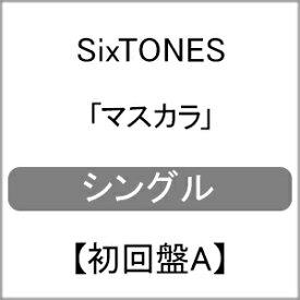 [限定盤][先着特典付]マスカラ(初回盤A)【CD+DVD】/SixTONES[CD+DVD]【返品種別A】