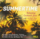 SUMMERTIME - RELAXINGCOCKTAIL JAZZ TO CHILL,DINE AND UNWIND【輸入盤】▼/VARIOUS[CD]【返品種別A】