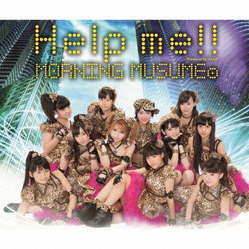 Help me!!(通常盤B)/モーニング娘。[CD]【返品種別A】