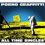 """【送料無料】PORNOGRAFFITTI 15th Anniversary """"ALL TIME SINGLES""""/ポルノグラフィティ[CD]【返品種別A】"""