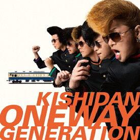 【送料無料】Oneway Generation(DVD付)/氣志團[CD+DVD]【返品種別A】