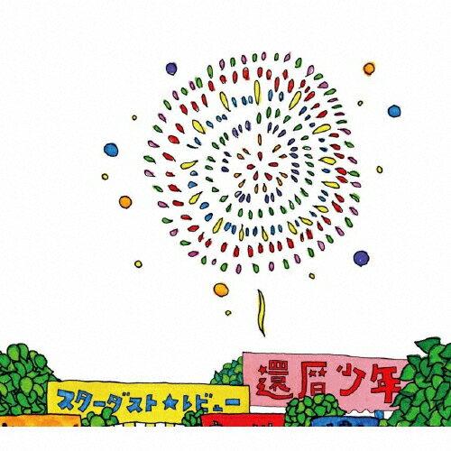 【送料無料】[限定盤]還暦少年(初回限定盤)/スターダスト☆レビュー[CD+DVD]【返品種別A】
