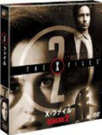 【送料無料】X-ファイル シーズン2 <SEASONSコンパクト・ボックス>/デイビッド・ドゥカブニー[DVD]【返品種別A】